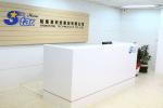 哈瑪星科技股份有限公司 work environment photo