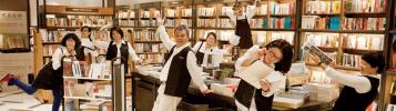 誠品生活股份有限公司 work environment photo