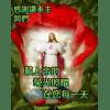 耶穌基督教會 logo