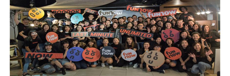 FunNow - 即時預訂都會享樂的第一選擇