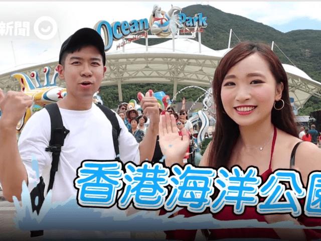 香港海洋公園-航海王20周年特展(業配)