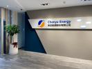 辰亞能源ChenyaEnergy – Marubeni Group work environment photo