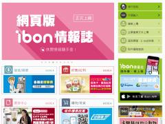 ibon官方網站