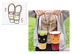 產品設計-杯套