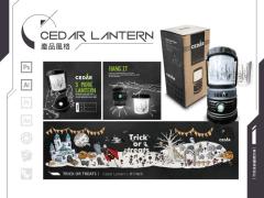 Cedar Lantern