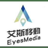 艾斯移動股份有限公司 logo