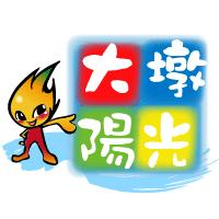 中華民國大墩教育推廣協會 logo
