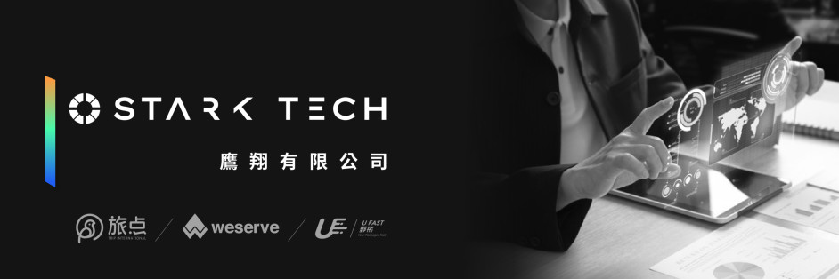 Stark Tech_鷹翔有限公司
