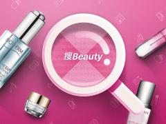 So Beauty app - 品牌形象視覺規劃