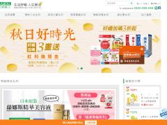 日本味王電子商務網站