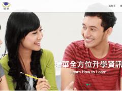 英文練習網站
