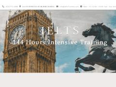 IELTS課程行銷網站