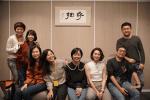 財團法人明怡基金會 work environment photo