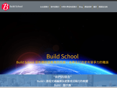BuildSchool Layout(With RWD)