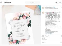 2017年7月 CHIN CHIN婚禮顧問文案撰寫-Instagram