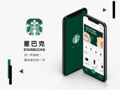 UI/UX Starbucks Redesign