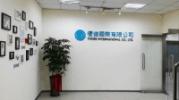 優迪國際股份有限公司 work environment photo