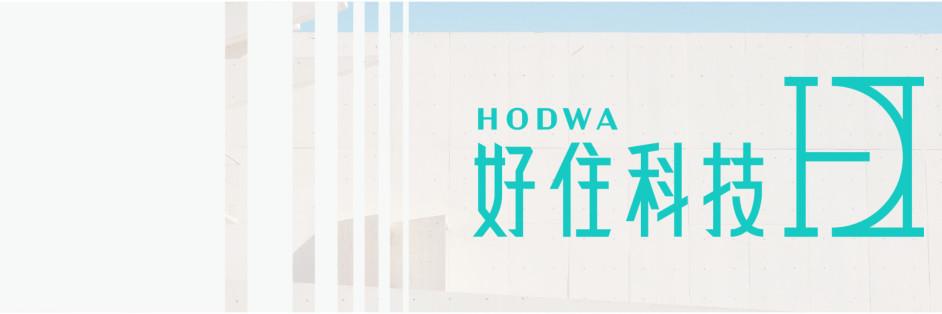 HO DWA|好住科技股份有限公司