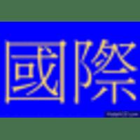 薩摩亞商財旺國際股份有限公司 logo