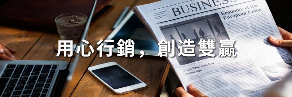 頡思鍩數位行銷有限公司