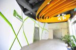 Taoglas 銳鋒股份有限公司 work environment photo