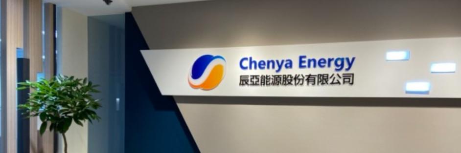 辰亞能源ChenyaEnergy – Marubeni Group