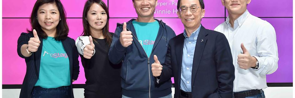 iStaging愛實境_宅妝股份有限公司