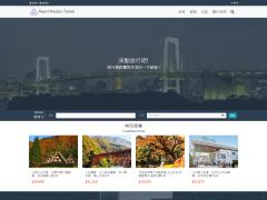 React-旅遊網站範例練習