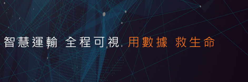 奇雲國際股份有限公司