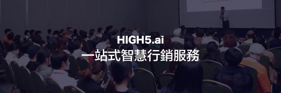 HIGH5.AI