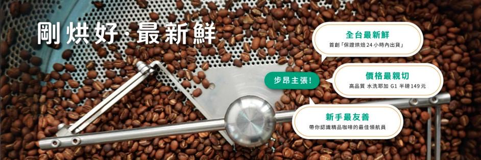 智豆科技有限公司