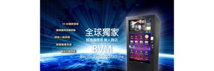 幣聖科技 BitSENSE Inc.