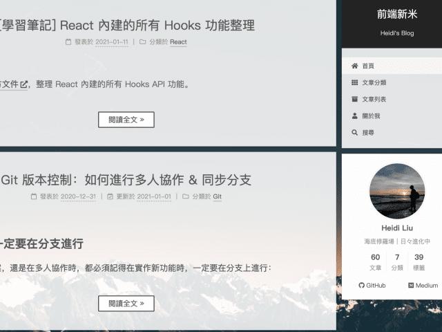 Tech Blog(Hexo)