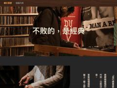 電商網站 - Vuex