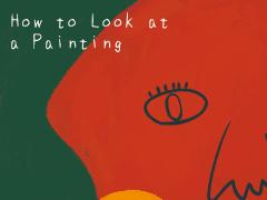 藝術講座 如何欣賞一幅畫海報設計