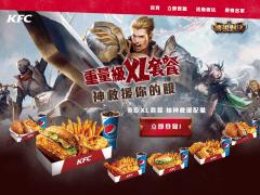 KFC肯德基-神救援你的餓 event