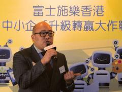 Fuji Xerox SMBiz - Perfect Match Campaign