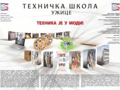 Plakat Tehnicka Skola