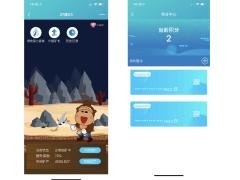 IoT Link-Blockchain game