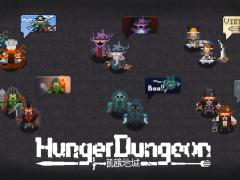 獨立遊戲-【飢餓地城】開發