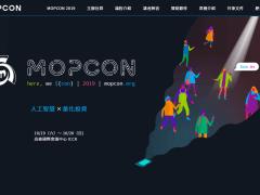 Mobile Open Platform Conference