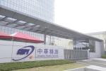 中華精測科技股份有限公司 work environment photo