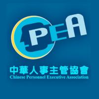 中華人事主管協會 logo