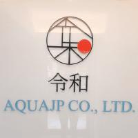 令和商貿有限公司 logo