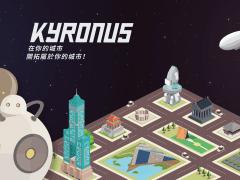Kyronus開拓者 行動遊戲開發