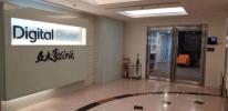 Digital River 美商亞太數位潮流科技有限公司 work environment photo