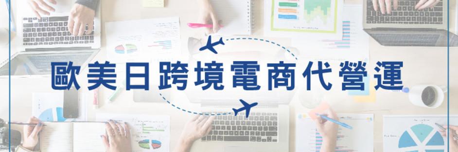 ViewEC_視宇股份有限公司