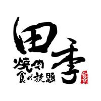 田季餐飲集團HQ_全幃股份有限公司 logo