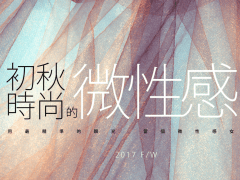 UI 設計/ RWD