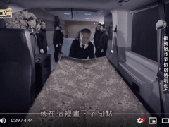 尚荷禮儀【將心比心的服務 推動殯葬業價格透明化】